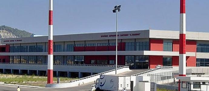 zante-airport